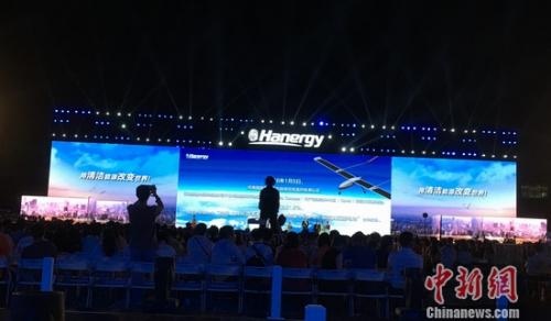 """汉能控股2日于北京总部举办""""移动能源战略成果暨全太阳能动力汽车发布会""""。程春雨 摄"""