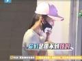 《挑战者联盟第二季片花》第五期 范冰冰指导李晨撩妹 吴亦凡强捕李沁被耍