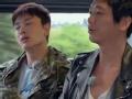 《花样男团片花》第三期 信插刀贾乃亮恋爱史 乃爸偷瞄美女遭信揭发