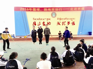 【图】我区国家级社体育指导员应邀跳绳传授桃源县漳江小学图片
