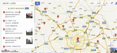 """昨日中午,记者打开百度地图,输入""""成都市第二人民医院"""",从出现在屏幕的4页地址来看,第一页共有10家医院地址(左图),不过这10家都不是""""成都市第二人民医院""""。(截屏图片)"""