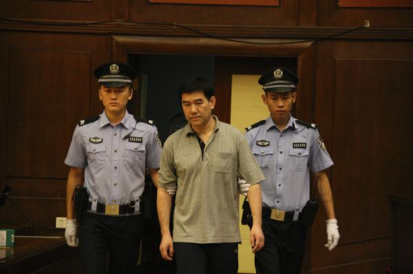 孙新涉嫌挪用公款罪、贪污罪一案在北京市二中院开庭。