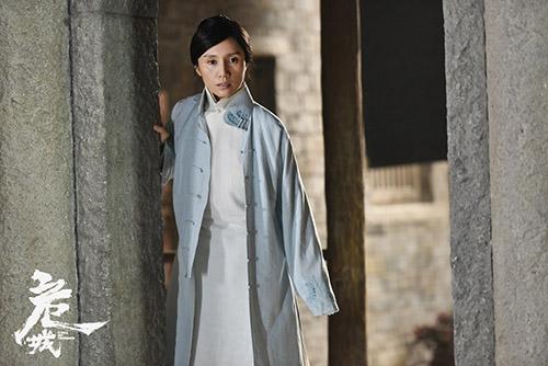 袁泉《危城》饰演周素素