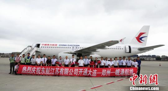 辽宁大连开通至越南岘港航线。 杨雪 摄