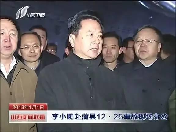 1月8日上午,李小鹏赴长治事故处理现场,下午又赶回太原召开山西省安全生产紧急电视电话会议,他表情严肃,不时提笔速记。