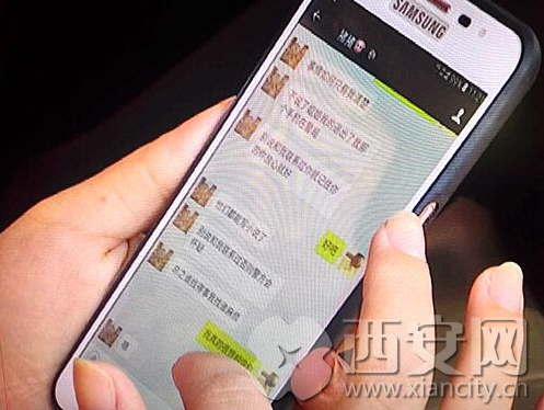 微信上买手机被骗9万多 原来朋友圈也是个坑