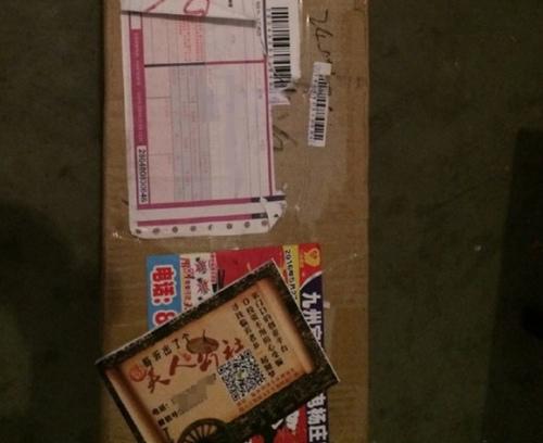 陈老师的快递包裹上被贴了小告白。来历 受访者供图。