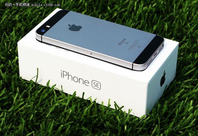 适合单手操作手机 苹果iphone se排第一