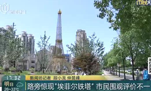 """东方网7月7日消息:昨日,有市民爆料称轨交一号线通河新村站附近出现了一座迷你版的""""埃菲尔铁塔"""",记者闻讯赶到现场一探究竟。"""