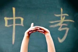 西安网讯 (记者 韩涛)记者了解到,2016年西安中考成绩将于7月22日中午12时公布,23-25日为考生填报中考志愿时间。