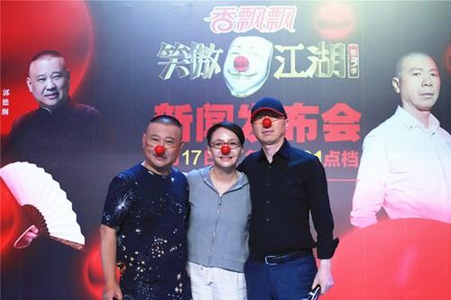 《笑傲3》宋丹丹呛声冯小刚:他点评强势,我不舒服