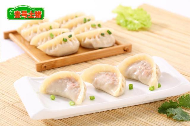 壹号土猪再出新品 纯手工水饺重磅出炉(组图),纯手工水饺的广告词