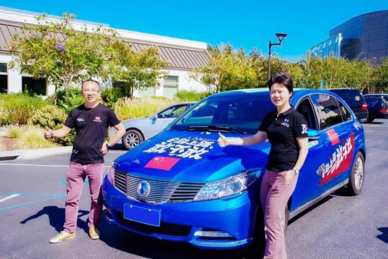 中国力量 腾势80天纯电动汽车环球之旅!