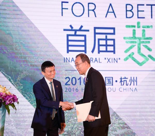 7月9日,由杭州市政府、阿里巴巴公益基金会主办的首届全球XIN公益大会在杭州开幕。 视觉中国 图