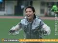 《挑战者联盟第二季片花》第六期 李晨穿高跟鞋捏兰花指踢球 薛之谦跪地拒认内奸