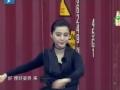 《挑战者联盟第二季片花》第六期 李晨亲自吊威亚护范爷 范冰冰示范威压惊艳