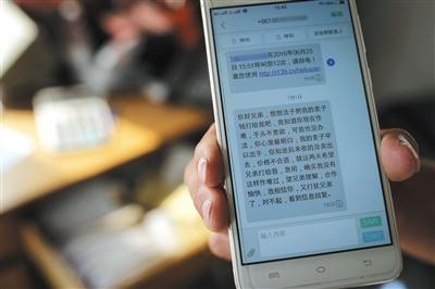 7月1日,徐振营手机上收到的要钱短信,他不知道怎么回复。夫妻俩想给,但粮食卖不出去,真的没钱。