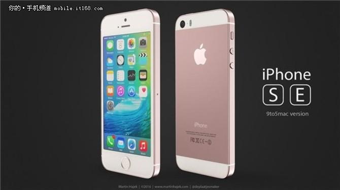 苹果 iPhone SE