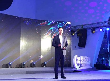 绿城北京区域公司总经理李骏先生