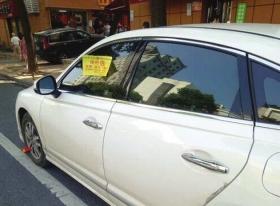 违停要锁车8小时女车主急了 律师:无法律依据