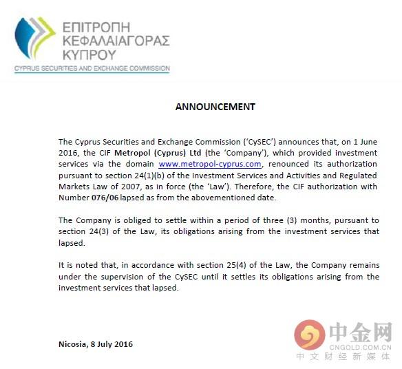 (原标题:TechFinancials母公司遭罚13万欧,CySEC监管CIFs变动不断)