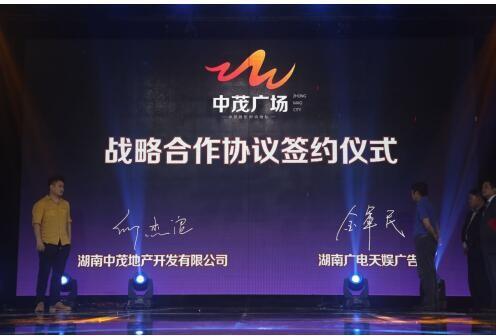 """""""新""""—商娱跨界合作发声,""""芒果来了""""新颖亮相"""