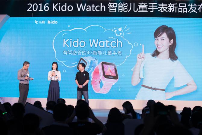 Kido Watch这款产品打破传统儿童智能手表假智能的行规,以父母和儿童双方共同需求作为研发基础,摒弃公模公版设计思路全新研发,并结合和利用包含乐视生态、图灵机器人和喜马拉雅等伙伴的内容资源,在乐视大生态的框架里搭建出属于儿童的小生态,真正做到了真儿童智能手表颠覆之举。