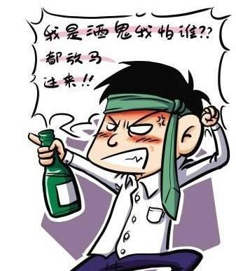 【速报】:老师耍酒疯丢饭碗 拿刀追人还撞坏别人车