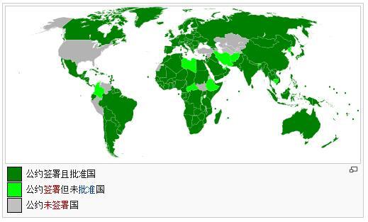 宋云霞、王全达:美国为何不加入联合国海洋法公约