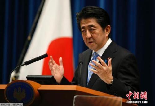 安倍:应该认真讨论修宪 日本内阁改组事宜未定