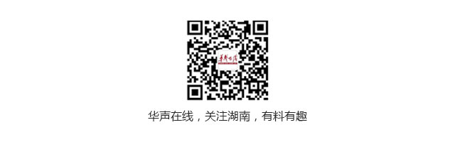 """""""湖南省国有文化产权股权指定交易平台""""挂牌仪式活动现场。"""