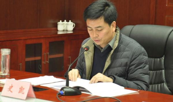 山西运城市垣曲县委书记史凯涉嫌严重违纪,接受组织调查