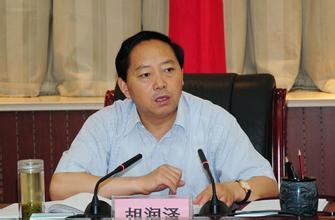 7月11日上午,省委常委,市委书记魏民洲主持召开市委常委扩大会议.
