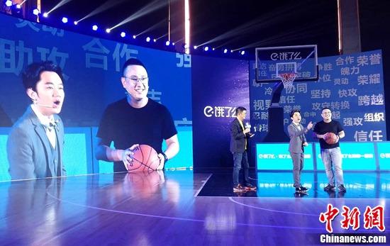 饿了么CEO张旭豪宣布:科比·布莱恩特和王祖蓝同时成为公司品牌代言人