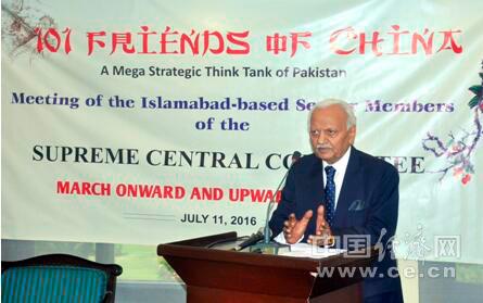 """图为出席会议的《巴基斯坦观察家报》总编辑、""""101中国之友""""智库主席扎希德-马利克。(《巴基斯坦观察家报》供图)"""