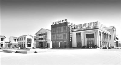 鄂豫皖农商大市场电商体验馆