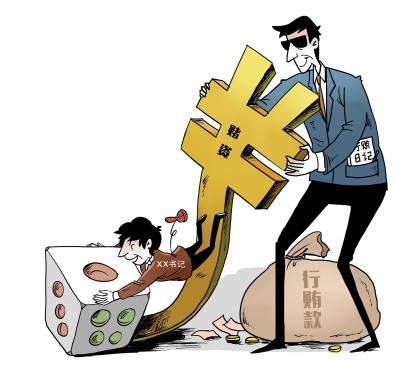 京华时报记者王晓飞京华时报漫画谢瑶