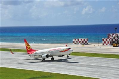 2016年1月6日,中国政府征用的民航客机平稳降落南沙永暑礁新建机场,试飞成功。永暑礁新建机场位于我国南沙永暑礁上,是我国目前最南端的一座机场。