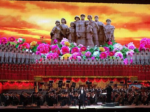栾凯作品《召唤》登台建党95周年音乐会