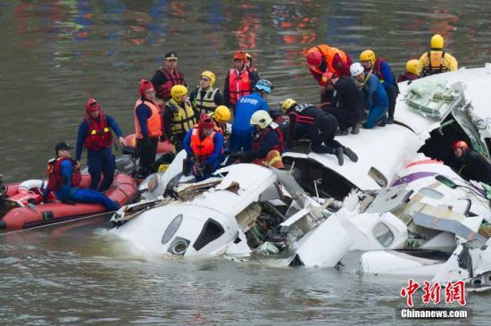 2月4日上午,搭载58人的台湾复兴航空GE-235班机从台北松山机场起飞后不久坠入基隆河。图为当地救援人员在空难现场实施救援。中新社发 邵航 摄
