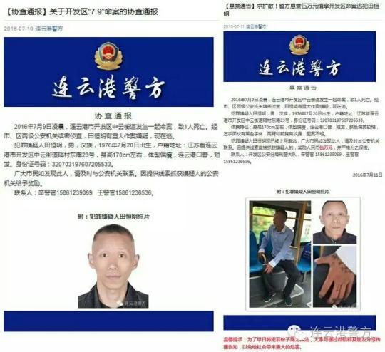 犯罪嫌疑人在上海静安区被警方抓获。 警方供图 摄