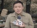 禽兽逆袭,崔志佳为《禽兽超人》助力!