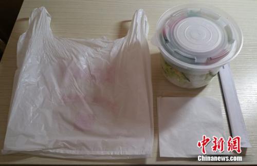 材料图。中新网记者 李金磊 摄