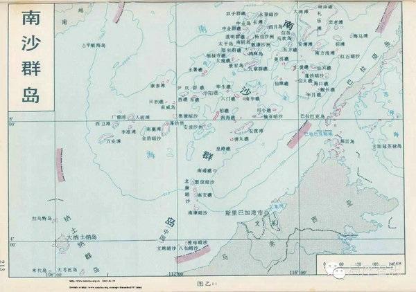 南沙群岛地图图片