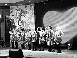 动漫/动漫舞蹈表演...