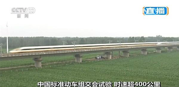 """(观察者网综合""""高铁见闻""""微博、""""中国铁路""""微博等)"""