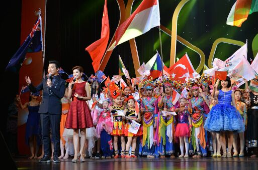 欢动北京·星耀大连国际青少年文化艺术交流