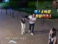 《挑战者联盟第二季片花》第七期 薛之谦自曝吻范冰冰 激怒李晨遭暴打
