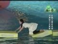 《挑战者联盟第二季片花》第七期 李晨花式落水被嘲笑 范冰冰落水湿身救场