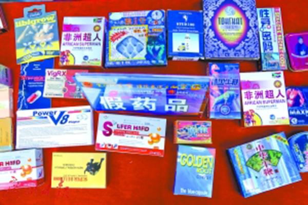 警方查获的混充壮阳药。 广州日报图